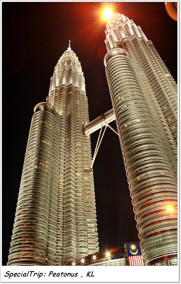 peatonus tower
