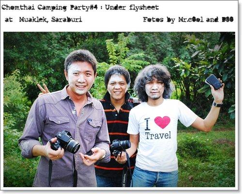 ผม , จานรอง , พี่ต้น travel-is.com