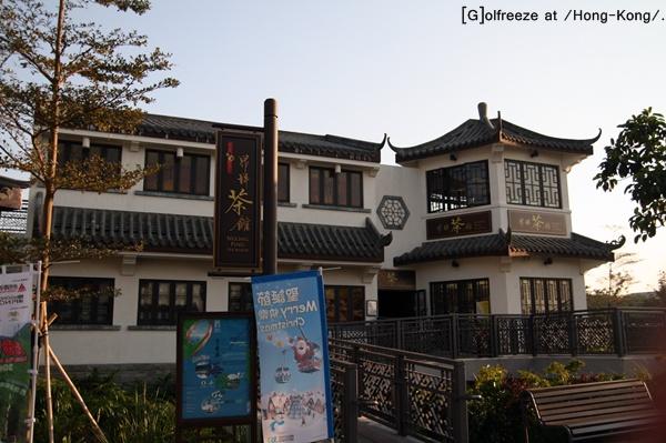 หมู่บ้านใน Ngong ping ครับ