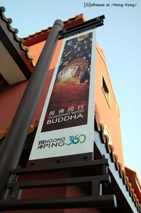 bif buddha