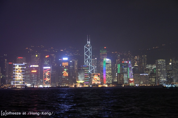 Hong kong night life