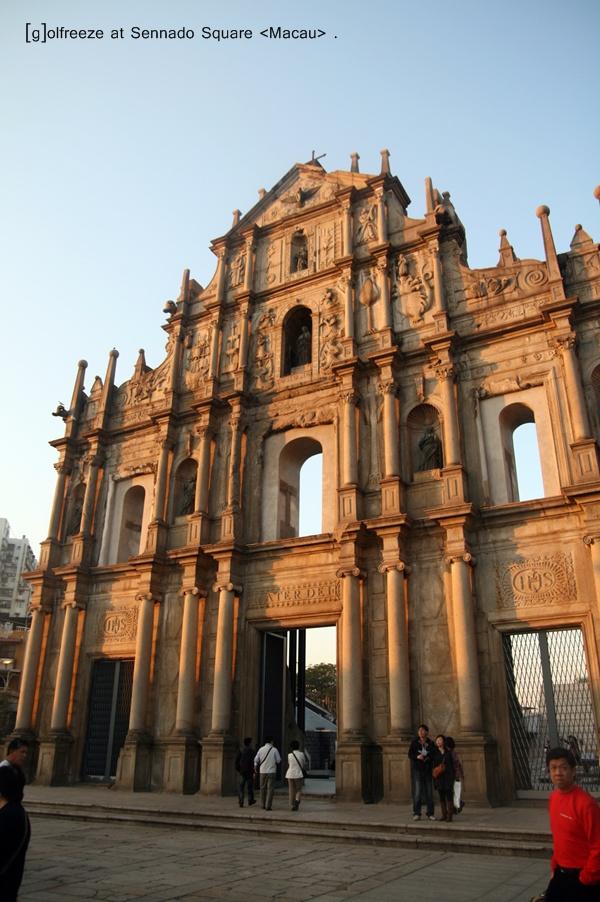 Sennado Square